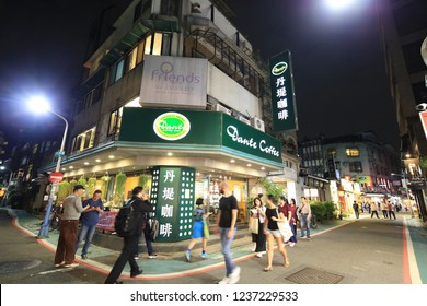 TAIPEI, TAIWAN, November 21, 2018: Dante Coffee on Yongkang Street near Sinyi Rd,Taipei, Taiwan, November 21, 2018. Dante is one of the oldest coffee in Taiwan