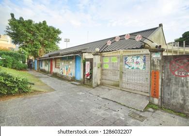 Taipei, Taiwan - November 24, 2018: Old military village in Taiwan Si Si Nan Cun Village or Four Four South Village in Taipei City, Taiwan.