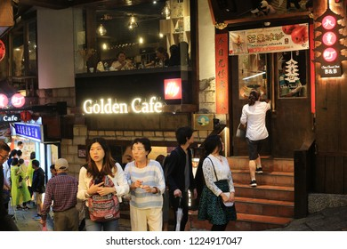 TAIPEI, TAIWAN - November 5, 2018: A view to Busy Jiufen old street, New Taipei, Taiwan. At present, Jiufen is one of the most popular place for tourists to visit