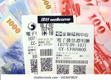 Taipei, Taiwan - November 6, 2018 - Store receipts bearing 8-digit numbers for the Taiwan Receipt Lottery