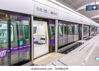 TAIPEI, TAIWAN - OCTOBER 13, 2017: The Taoyuan International Airport MRT, built to provide connections to the airport, the system is opening to public use on Feb., 2016, Taipei, Taiwan.