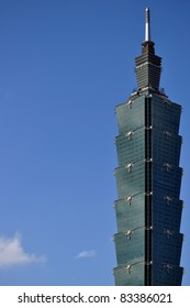 TAIPEI, TAIWAN - OCTOBER 23: The top floors of Taipei 101 with a clear sky on October 23, 2010 in Taipei, Taiwan. Taipei 101 was the world's tallest building until 2010.