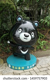 Taipei, Taiwan - October 24, 2016 : Formosan black bear cartoon character at The Taipei Zoo or Muzha Zoo is a public zoo in Wenshan District, It is the most famous zoological garden in Taiwan.