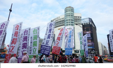 Taipei, Taiwan - October 26, 2015 : Protesters with large banners gathering on the streets calling for Taiwan independence at Zhongzheng District