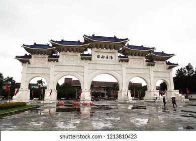 Taipei, Taiwan - October12, 2018: The main gate of Chiang Kai Shek memorial hall (National Taiwan Democracy Memorial Hall) in rainy day Taipei, Taiwan.