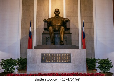 Taipei, Taiwan, Republic of China - December 23, 2018:  Sun Yat-sen statue, National Sun Yat-sen Memorial Hall, Xinyi District