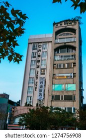 Taipei, Taiwan, Republic of China - December 22, 2018: Dandy Hotel from Daan Park