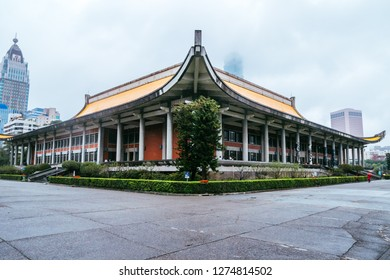 Taipei, Taiwan, Republic of China - December 23, 2018: Sun Yat-sen Memorial Hall, Xinyi District