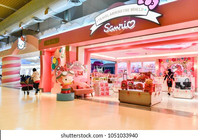 TAIPEI, TAIWAN - SEP 24,2017 : Sanrio shop in Terminal Two of Taoyuan International Airport It's the busiest airport in the country and the main international hub for China Airlines and EVA Air.