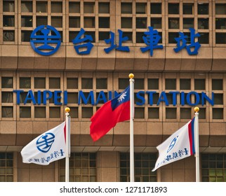 Taipei, Taiwan - Sept. 30 2018: Taiwan Flag and Taiwan Railway Flags in front of Taipei Main Station