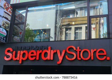 TAIPEI, TAIWAN - SEPTEMBER 12, 2017: Superdry store front signage in Ximending in Taipei, Taiwan. Superdry is a British international branded clothing company