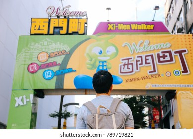 TAIPEI, TAIWAN - SEPTEMBER 12, 2017: Tourist standing in front of Ximending pedestrian walk signage. Ximending is a  shopping district in the Wanhua District of Taipei, Taiwan