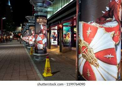 Taipei, Taiwan - September 18, 2018: Ads for the Black Desert MMORPG game by Pearl Abyss.
