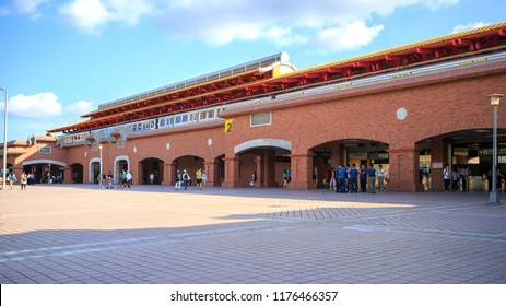 TAIPEI, TAIWAN - SEPTEMBER 8, 2015_Passengers and travellers come to take MRT at Tamsui (or Danshui) station, Taipei, Taiwan. Tamsui station is the northernmost metro/railway station in Taiwan
