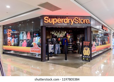 Taipei, Taiwan. September 8, 2018. Entrance to the Superdry Store, a shop selling clothing and apparels at the Taipei 101 luxury shopping mall