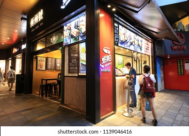 TAIPEI, TAIWAN : Shrimppa, a restaurant selling deep fried Shrimp and a traditional Chinese food restaurant at the corner of a xinyi  mall near Taipei 101 on July 19, 2018 in Taipei