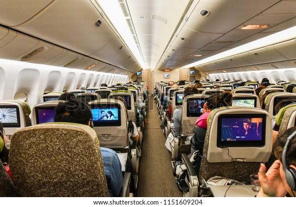 Taipei -Taoyuan international airport-September 24,2017: Boning777-300er Eva Air Interior Economy class with TV Touch screen in Eva Air in Taiwan