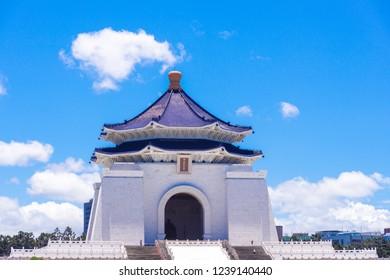 TAIPEI,TAIWAN - 14 July 2018 :Perfect Uprightness at National Chiang Kai-shek Memorial (Hall Freedom Square) Taipei, Taiwan