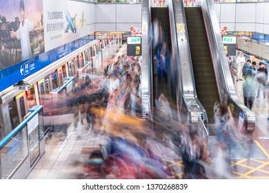 TAIPEI,TAIWAN - April 14 2019: Passengers waiting and ride the MRT, The passenger at Taiwan railway transportation in Taipei, Taipei