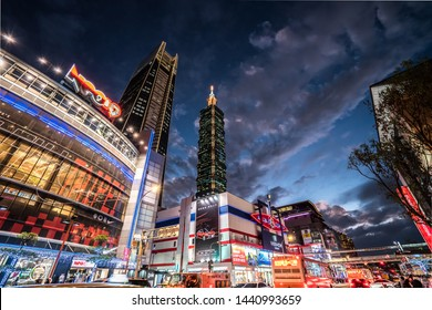 taipei,taiwan - Dec 25, 2018 : Xinyi District at Taipei, Taiwan.The district is a prime shopping area in Taipei, anchored by a number of department stores and malls.