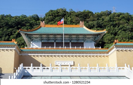 Taipei,Taiwan - Dec.2, 2018 - The National Palace Museum in Taiwan is one of the largest Chinese Imperial artifacts and art works in the world.
