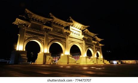 Taipei,Taiwan - December 10,2017 :  chiang kai shek memorial hall night taipei