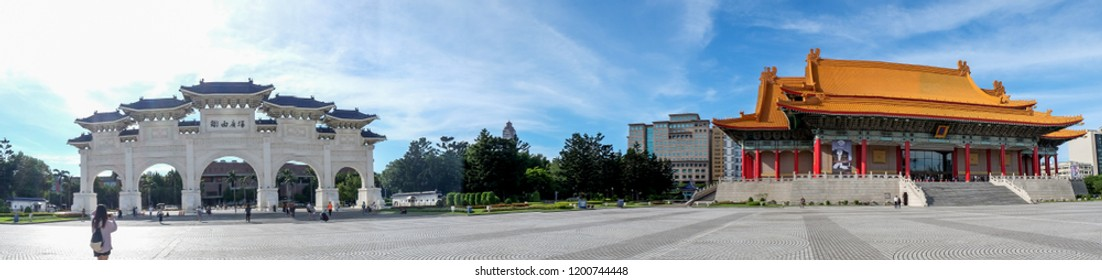 Taipei,Taiwan -July 20 ,2018 :Visitor walking around Chiang Kai Shek memorial hall,  A famous monument, landmark and tourist attraction erected in memory of Generalissimo Chiang Kai-shek.panorama shot