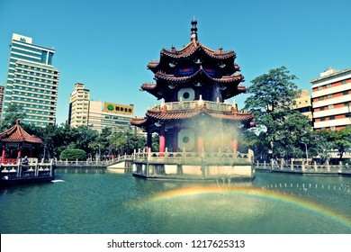 TAIPEI,TAIWAN, MARCH 10, 2018 : View of a pagoda in Taipei city center