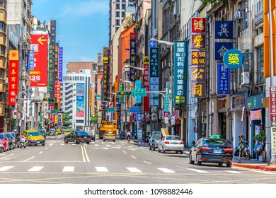 taipei,taiwan - May 10,2018 : Dihua St, Datong District, Taipei in Taiwan.The most popular grocery market for shopping Chinese New Year's goods.
