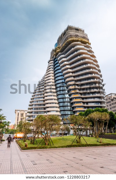 Taipei/Taiwan-April 2018:a luxury condo in central area of Taipei city, Taiwan