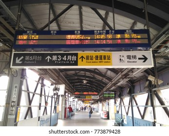 Taipei,Taiwan-December 07,2017: Timetable displays train schedule at railway station.Taiwan Railways is important transport tools for commuters and travelers.