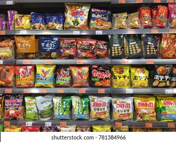 TAIPO, HONG KONG on 17th DEC 2017. Various brand of junk food/ snacks on display for sale at YATA Supermarket