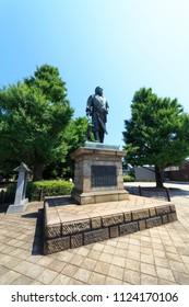 Taito, Japan, Tokyo-June 25, 2018:  Statue of Saigo Takamori: Saigo Takamori, January 23, 1828 – September 24, 1877 was one of the most influential samurai in Japanese history.