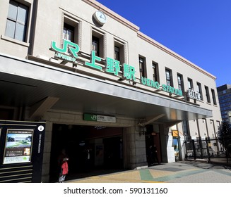 Taito, Tokyo, Japan - February 11, 2017: Ueno Station: Ueno Station is a major railway station in Tokyo's Tait? ward. It is the station used to reach the Ueno district and Ueno Park.
