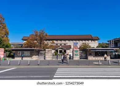 """TAITO, TOKYO / JAPAN - NOVEMBER 15 2018 : Scenery of """"Tokyo National Museum"""". It is the oldest museum in Japan where cultural properties of Japan and Orient are exhibited."""