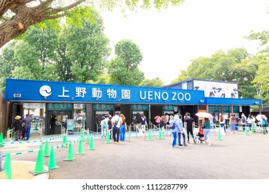Taito, Tokyo, Japan-June 12, 2018: UENO ZOO: The Ueno Zoo is a 14.3-hectare zoo, managed by the Tokyo Metropolitan Government, and located in Taito, Tokyo, Japan.