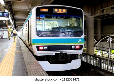 Taito, Tokyo, Japan-June 12, 2018: The Joban Line is a railway line in Japan operated by East Japan Railway Company