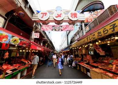 Taito, Tokyo, Japan-June 12, 2018: Ameya-Yokocho is an open-air market in the Taito Ward of Tokyo, Japan, located next to Ueno Station.