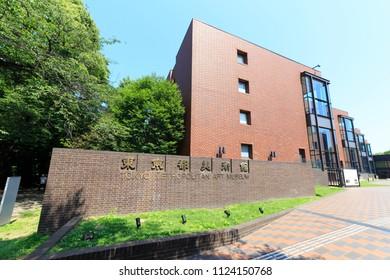 Taito, Tokyo, Japan-June 25, 2018: The Tokyo Metropolitan Art Museum is an art museum in Ueno Park, Tokyo.