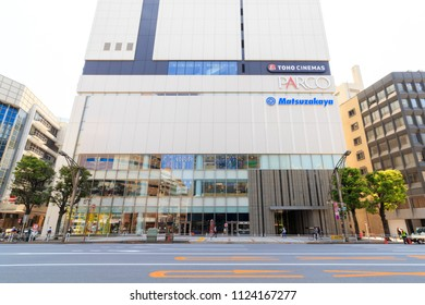 Taito, Tokyo, Japan-June 25, 2018: Ueno Frontier Tower is a stylish 22-floor commercial building in Ueno, Tokyo.