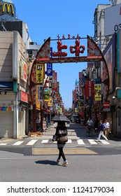 Taito, Tokyo, Japan-June 25, 2018: Uecyun: Uecyun is a famous shopping street in Ueno.