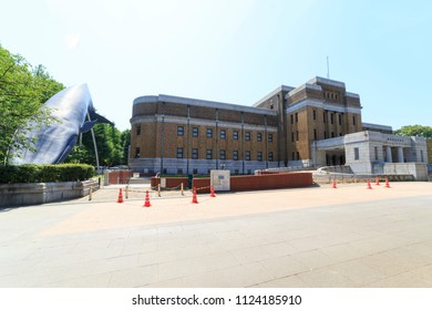 Taito, Tokyo, Japan-June 25, 2018: The National Museum of Nature and Science is in the northeast corner of Ueno Park in Tokyo.