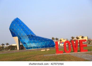 Taiwan - April 5 2016: A giant blue glass church in Taiwan shaped like a high-heeled shoe in Taiwan Chiayi