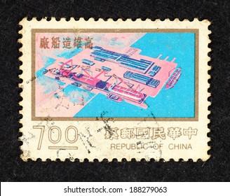 TAIWAN - CIRCA 1979: Postage stamp printed in Taiwan with image of Kaoshiung shipyard.