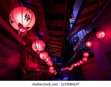 Taiwan, Taipei , Jiufen - August 27,2018 - 21.00 - Jiufen is main goal for tourist .Crowded of people is around 19.00 .good time for visit is after 20.00
