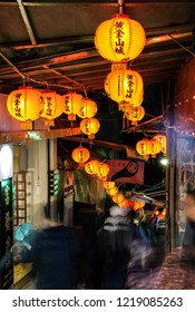 Taiwan, Taipei ,Jiufen ,December 24,2017 ,19.30-Jiufen Old street at night time . Nice mood when alot Chinese lamps turn on start from evening