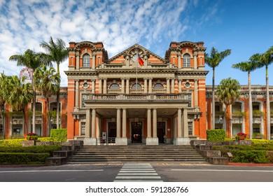 taiwan university hospital building in taipei