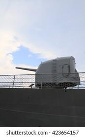 taiwan warship museum