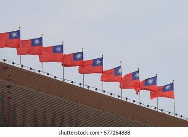 Taiwanese national flag Taiwan