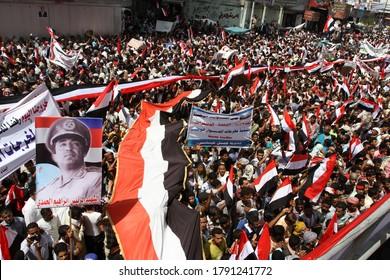 Taiz / Yemen - 22 Aug 2014 : Demonstrations in support of Yemeni legitimacy and against the Houthi militia in the city of Taiz